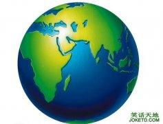 地球是什么形状的