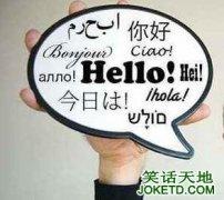 学外语的目的