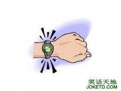 我的手表不准