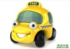 坐出租车没有零钱