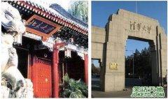 上清华大学还是上北京大学